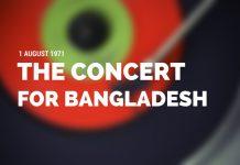 দ্য কনসার্ট ফর বাংলাদেশ - কুইজার্ডস