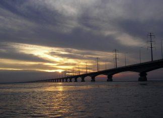 যমুনা সেতু: বাংলাদেশের নদী কুইজ - কুইজার্ডস