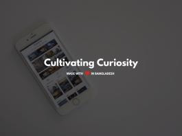 Cultivating Curiosity - কুইজার্ডস (Quizards)