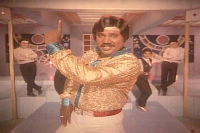 বাংলা সিনেমার পুরানো গান কুইজ - কুইজার্ডস (Quizards)