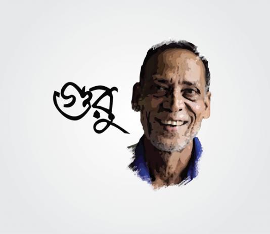 বাংলাদেশের পপ গুরু আজম খান - কুইজার্ডস (Quizards)