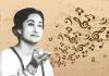 ফিরোজা বেগম: দূর দ্বীপবাসিনীর গান - কুইজার্ডস (Quizards)